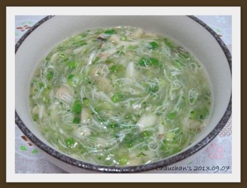 sup ghe