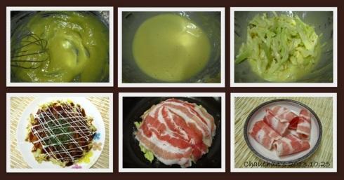 okonomiyagi 2